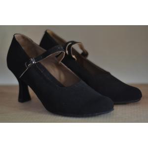 Black Suede Ballroom Shoes